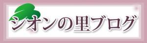 blog-bana